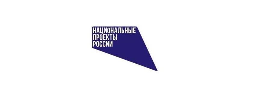 """Национальный проект """"КУЛЬТУРА"""""""