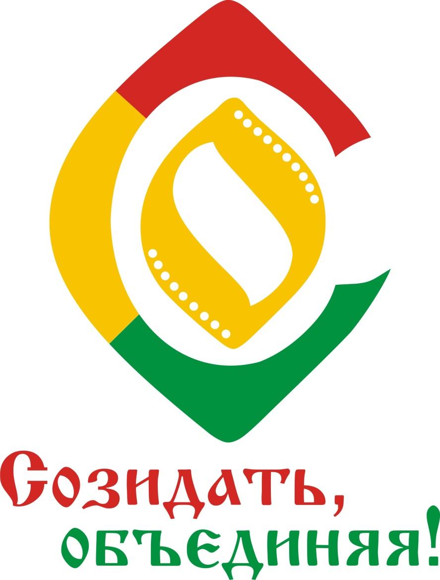 Бренд Старооскольского городского округа