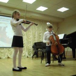 Региональный конкурс ансамблей скрипачей «Весенние скрипки»