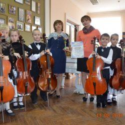 Ансамбль виолончелистов «ДоМиСольки»