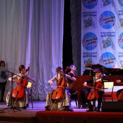 Ансамбль виолончелистов «Bel Cello»